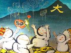 京都桂店 オリジナル壁紙