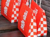 松阪高町店・松阪川井町店・伊勢店にて4日も販売!