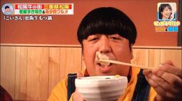 バナナマンの日村さんに試食していただきました