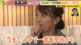 元バトミントン日本代表の小椋久美子さん