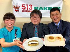 「松阪元気パン」の記者会見を行いました