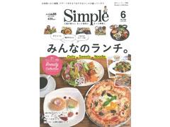 銀座に志かわ津店が月刊Simpleに掲載されました