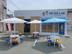 「513 ICE LAB」がオープン!